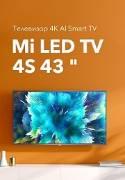 Xiaomi Mi TV in Moldova